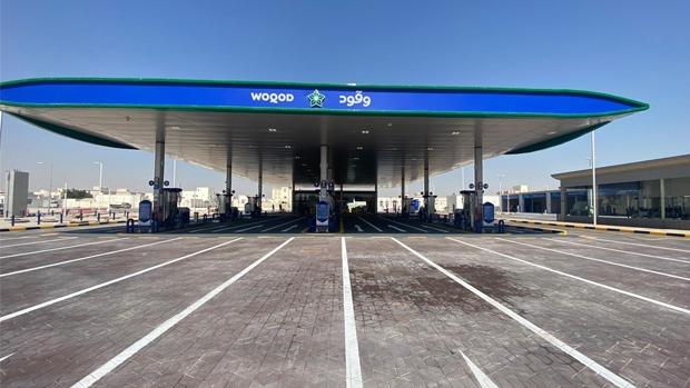 Woqod new petrol station