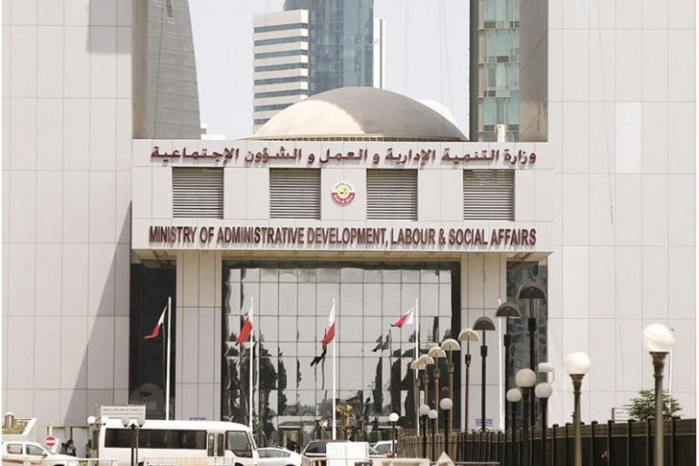 Labour Ministry takes action