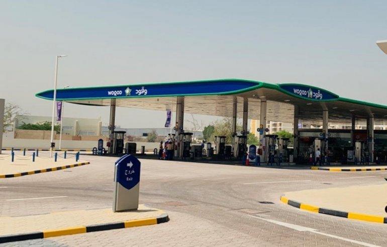 Qatar Fuel Prices March